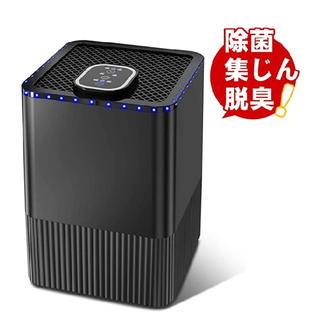 【送料無料×即購入ok】空気清浄機!(空気清浄器)