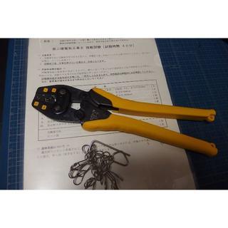 ツノダ(TSUNODA) 圧着工具 リングスリーブ用[電気工事技能試験必携工具](その他)