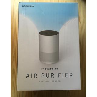 ドウシシャ(ドウシシャ)の【新品】ホコリセンサー付き空気清浄機 DOSHISHAピエリア APU-101H(空気清浄器)
