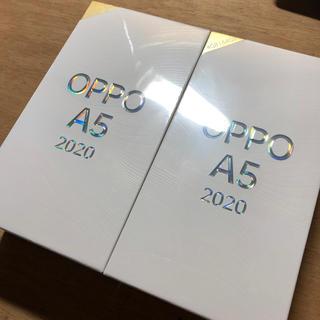 アンドロイド(ANDROID)の【新品未開封2台セット】OPPO A5 2020 ブルー グリーン(スマートフォン本体)
