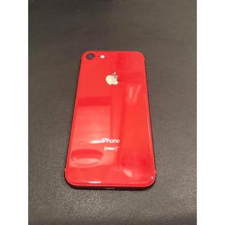 アップル(Apple)のiPhone8  9ヶ月使用品 再出品(スマートフォン本体)