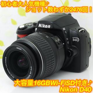 Nikon - ★優しさ溢れる一眼レフ!スマホ転送OK♪ショット数わずか☆ニコン D40★