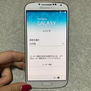 ギャラクシー(Galaxy)のGALAXY S4 Android ギャラクシー(スマートフォン本体)