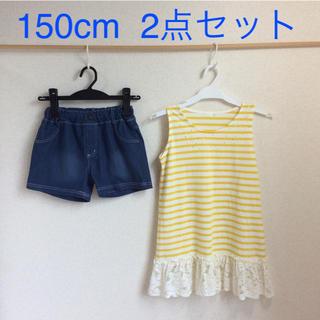 GU - GU他 150cm 女の子2点セット (g150-10)