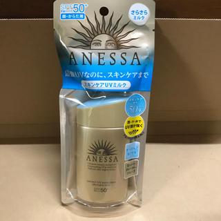 ANESSA - 資生堂 アネッサ パーフェクトUV スキンケアミルク a(60ml)