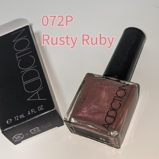 ADDICTION - Addiction ネイル 072P Rusty Ruby 限定品 箱付き