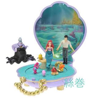ディズニー(Disney)のディズニーストア リトルマーメイド アリエル おもちゃ おままごと(キャラクターグッズ)