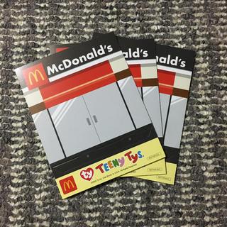 マクドナルド - マック おもちゃ おまけ