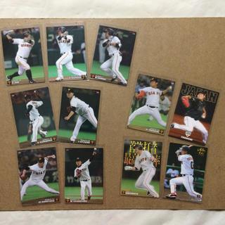 ヨミウリジャイアンツ(読売ジャイアンツ)の2017 プロ野球チップスカード 読売ジャイアンツ 11枚セット(スポーツ選手)