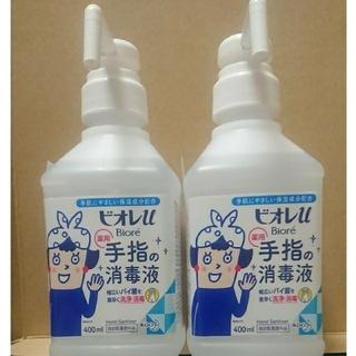 Biore - ビオレu 手指の消毒液本体2本