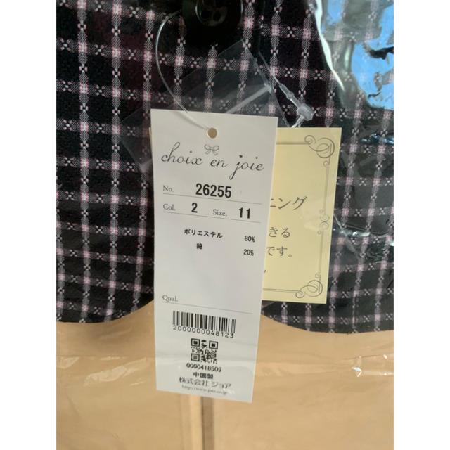 Joie (ファッション)(ジョア)の新品 タグ付き 事務服 オーバーブラウス 11号 レディースのトップス(シャツ/ブラウス(半袖/袖なし))の商品写真