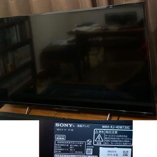 ブラビア(BRAVIA)のTAKAHASHI様購入予定SONY  BRAVIA テレビ(テレビ)