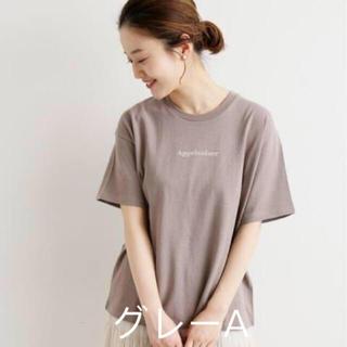 IENA -  イエナ Le Petit Prince ロゴTシャツ
