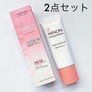 MINON - 新品✴︎ ミノン アミノモイスト ブライトアップベース 化粧下地 2点セット