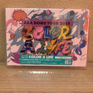 AAA - AAA/AAA DOME TOUR 2018 COLOR A LIFE〈2枚組〉