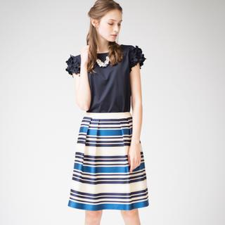 アナイ(ANAYI)の新品アナイMスカート(ひざ丈スカート)