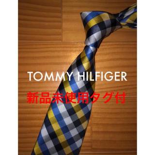 トミーヒルフィガー(TOMMY HILFIGER)の新品タグ付 トミーヒルフィガー イエロー系チェック(ネクタイ)