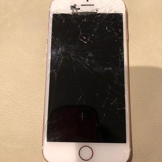 アップル(Apple)のiPhone7  ジャンク品(スマートフォン本体)
