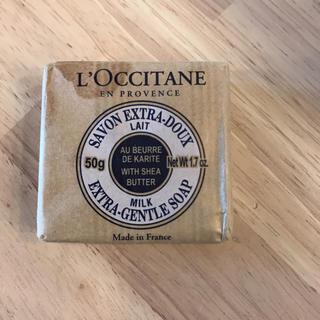 L'OCCITANE - 【新品未使用】ロクシタン シアソープミルク 50g