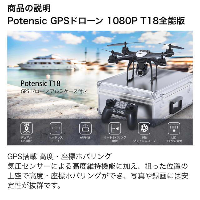 ドローン 中級者向け スマホ/家電/カメラのカメラ(その他)の商品写真
