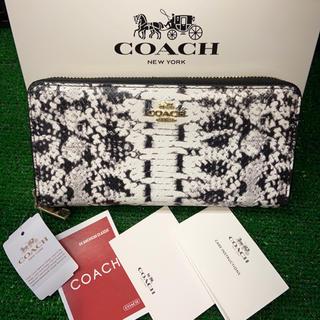 COACH - プレゼントにも❤️新品コーチ正規品エンボスドスネーク ラウンドファスナー長財布