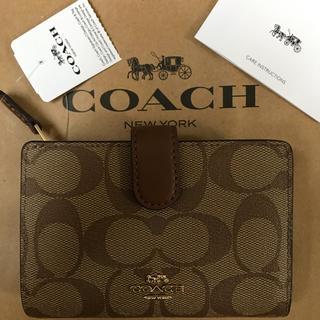 COACH - 新品!コーチ 二つ折り財布 シグネチャー ライトサドル ブラウン