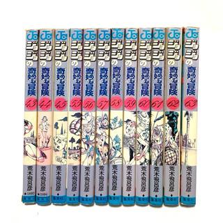 シュウエイシャ(集英社)のジョジョの奇妙な冒険 44〜45巻、55〜63巻(少年漫画)