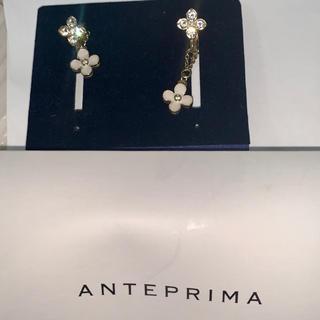 アンテプリマ(ANTEPRIMA)のイヤリング アンテプリマ(イヤリング)