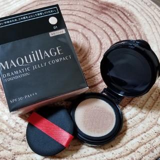 MAQuillAGE - 資生堂 マキアージュ ドラマティックジェリーコンパクト レフィル 色01