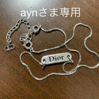 クリスチャンディオール(Christian Dior)のディオール ネックレス(ネックレス)