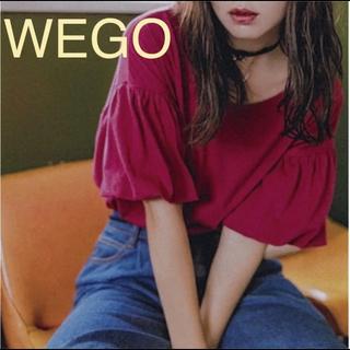 WEGO - 新品 WEGO 2way バルーンスリーブ Tシャツ 半袖 ウィゴー カットソー