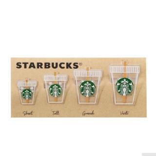 Starbucks Coffee - スターバックス クリップ