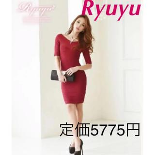 リュリュ(RyuRyu)のRyuyu バンテージワンピースドレス(ミディアムドレス)