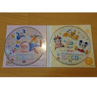 ディズニー(Disney)の送料無料☆おなかの赤ちゃんと一緒に楽しむDVD、聴くCD★ディズニーベビー音楽(キッズ/ファミリー)
