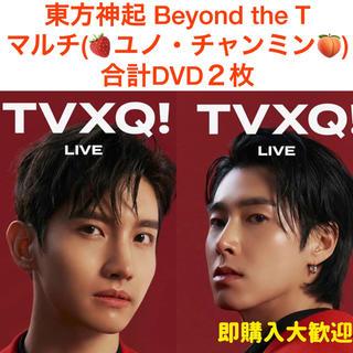 東方神起 Beyond マルチ(ユノ・チャンミン) バージョン DVD2枚