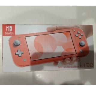 ニンテンドースイッチ(Nintendo Switch)の任天堂スイッチライト コーラル 新品未使用品(家庭用ゲーム機本体)