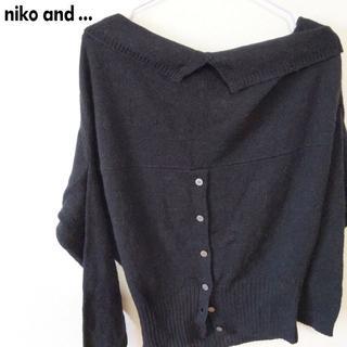 ニコアンド(niko and...)の【niko and...】ニコアンド 変形ニット ブラック(ニット/セーター)