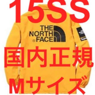 シュプリーム(Supreme)の国内正規 15SS SUPREME NORTH FACE コーチジャケット M(ナイロンジャケット)