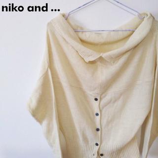 ニコアンド(niko and...)の【niko and...】ニコアンド 変形ニット オフホワイト(ニット/セーター)