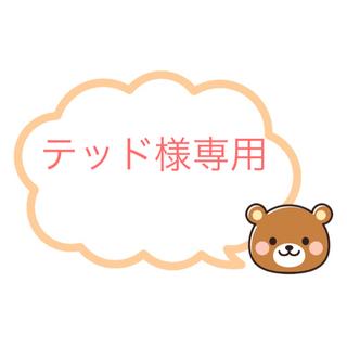 【テッド様専用】インナーマスク ハンドメイドセット(その他)