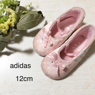 アディダス(adidas)のadidasファーストシューズ(スニーカー)