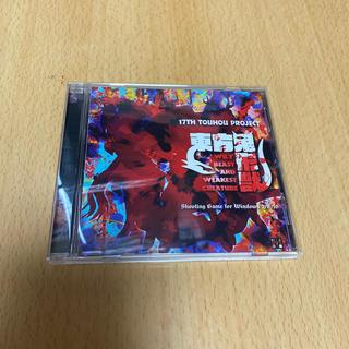 【PCゲーム】東方鬼形獣(PCゲームソフト)