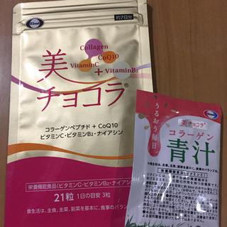 エーザイ(Eisai)の美チョコラ (7日分)エーザイ 青汁付(コラーゲン)