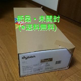 ダイソン(Dyson)のdyson ダイソン V8 Slim Fluffy+ SV10KSLMCOM(掃除機)