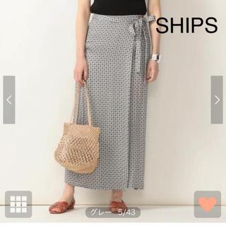 シップス(SHIPS)の新品★SHIPS プリントラップライクスカート(ロングスカート)