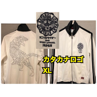 Onitsuka Tiger - 高級 オニツカタイガー カタカナロゴ ジャージ 虎刺繍 白 XL 古着