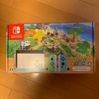 ニンテンドウ(任天堂)のNintendo Switch あつもり同梱版(家庭用ゲーム機本体)