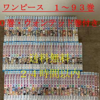 シュウエイシャ(集英社)のONE PIECE ワンピース 1~93巻セット(少年漫画)
