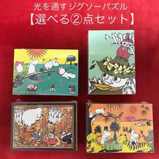 Little Me - ムーミン  プリズムアート ジグソーパズル 108ピース 【選べる②個セット】