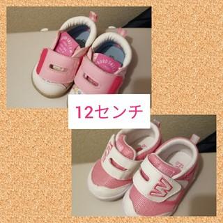 ニシマツヤ(西松屋)の子供靴 12センチ 2足セット(スニーカー)